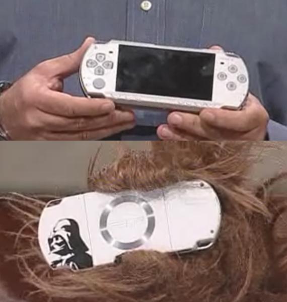 Überarbeitete Sony PSP