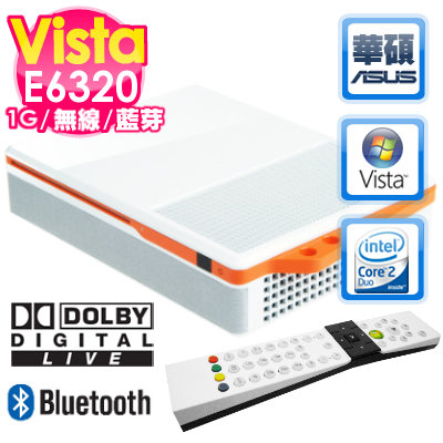 ASUS baut nun Desktop PC – Nova P22